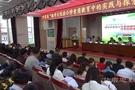 甘肃文化小学素质教育与探索研究基地成立