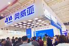 南京高教展 | 奥威亚助力教育现代化创新发展,打造智慧教学空间