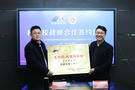 杭州铭师堂与恩施一中携手 用大数据为教育信息化赋能