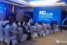 恒润科技受邀宣讲PXI TAC论坛