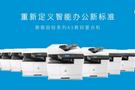 中国市场份额排名第二,惠普A3数码复合机助力教育行业解放人力,高效运行