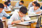 泉州教局:电子教学不得逾30%