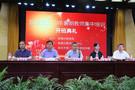 南京市鼓楼区开展2019年暑期教师集中培训