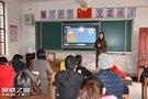 羊场镇:电子白板培训丰富现代化教学手段