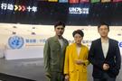 VIPKID大米网校金牌教师受邀参加联合国国际青年日特别活动《2020青年联议会》