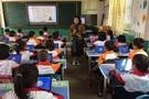 KNC教育平板电脑,助力智慧课堂高效提升
