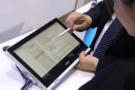希沃最新学生笔记本,助力智慧课堂常态化