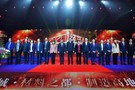 """鸿合科技股份有限公司副总裁张元来荣膺""""2020年度蚌埠市经济人物"""""""