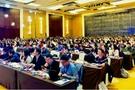 2019高校图书馆知识服务与创新应用高级研修班在济南成功举办