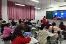 黟县试水公开课推进智慧课堂应用常态化