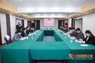 江苏农林职业技术学院与南京林业大学签订留学生培养协议