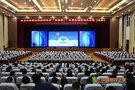 四川三河职业学院省级 互联网+大学生创新创业大赛获奖