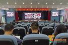 昆明理工大学参加云南省高校毕业生就业工作第八次视频调度会