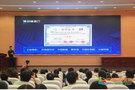 昆明理工大学举办2020—2021大学生科技节启动会