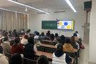 国家留基委国际研究生奖学金信息说明会在云南民族大学宣讲