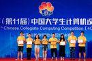 江汉大学学子在中国大学生计算机设计大赛中荣获佳绩