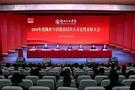 甘肃民族师范学院与西北民族大学签订共建马克思主义学院合作协议