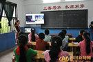 """四川泸州纳溪区建立""""同步课堂""""系统"""
