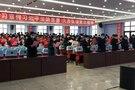 宪法宣传周期间辽宁省教育系统深入推进宪法进校园主题活动