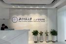 【喜讯】海豚实验室成功落地北京师范大学人工智能学院!