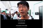 第77屆中國教裝展現場,我想給希沃點個贊