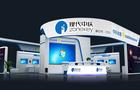 引領智慧課堂新風向   中慶冠名并參展第30屆北京教育裝備展示會