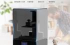 江苏锐辰以3D打印机助推创客教育发展
