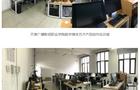 天津廣播影視職業學院數字媒體藝術實訓室