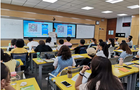 希沃聯合華中師范大學開設信息技術應用課程,助力師范生信息素養提升