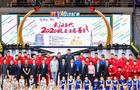 2020《姚基金》慈善賽在武漢圓滿收官,宏康體育國際籃聯認證籃球架助力比賽!