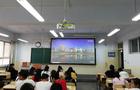 想去西北读大学?快来看看由NEC教育机打造的这所智慧校园