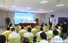 张掖市教育改革取得突破性成绩