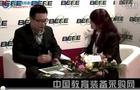 2014北京教育装备展示会:北京亚泰盛世科技发展有限公司