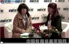 2014BEEE访北京永浪科技发展有限公司办公室主任李珑女士