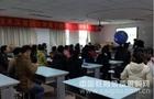 深圳市地理教研活动和数字星球系统应用小组见面会顺利召开