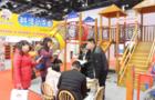 北京鑫特樂教玩具精彩亮相2018未來教育展