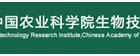 12月12日作物表型组学研究技术报告会
