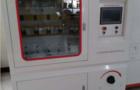 GB6553高压漏电起痕试验仪的详细介绍