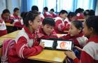 平板电脑充电柜提高教学效率