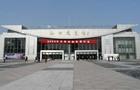 2008年北京地区教育装备展示会成功召开