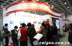 中国现代教育装备杂志社 打造教育装备产业第一平台