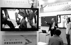 爱录客自动智能录播新品亮相京城