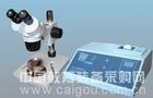 显微熔点测定仪使用用途