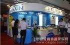 热烈庆祝各大厂家来北京参展!