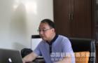 学生为主体、创新为驱动——访清华大学i.center李双寿主任