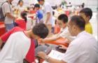 校园创客空间:3D课堂教学模式实践与思考