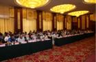 山西省召开中小学教辅材料使用管理会议