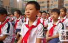 北京中小学多彩开学礼开启新征程