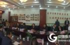 海南省教育考察团来访长春103中学