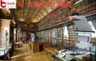 古籍书刊扫描仪让馆藏文献焕发新生